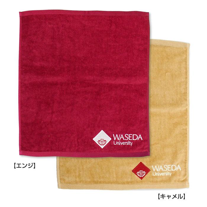 刺繍ハンドタオル(名入れ可能)