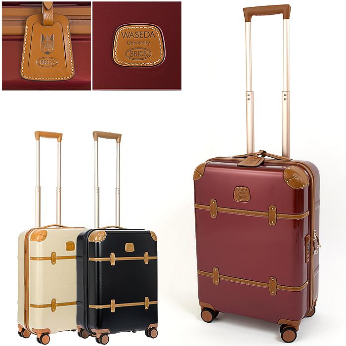 WASEDA×BRIC'Sコラボスーツケース