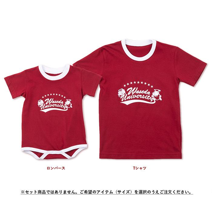 ベビーロンパース・キッズTシャツ エンジ