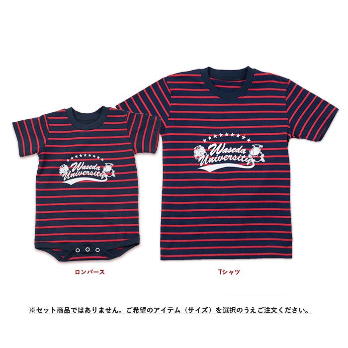 ベビーロンパース・キッズTシャツ ボーダー(エンジ&ネイビー)