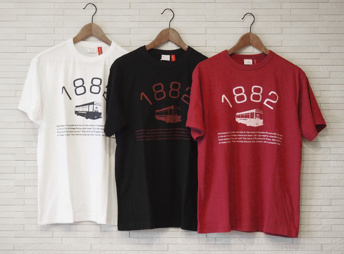 ChampionTシャツ【バス】