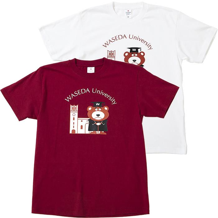 【大人用】ベアTシャツ