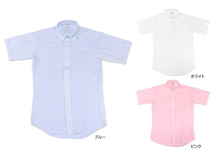 速乾半袖Yシャツ