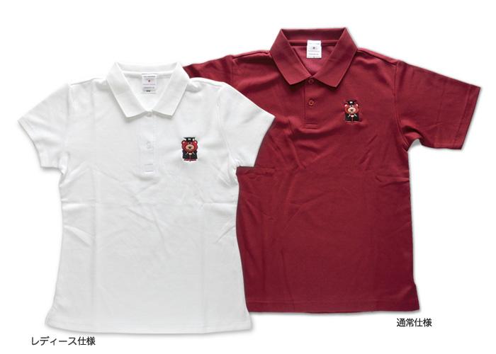 ワセダベア刺繍ドライポロシャツ