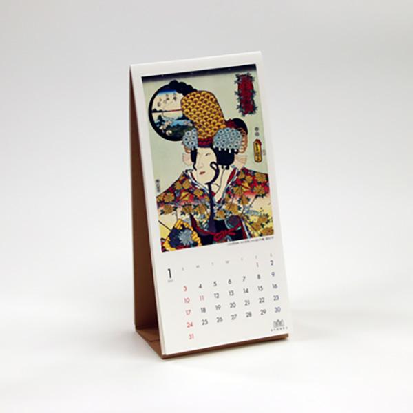 早稲田大学 演劇博物館カレンダー2021|早稲田グッズ